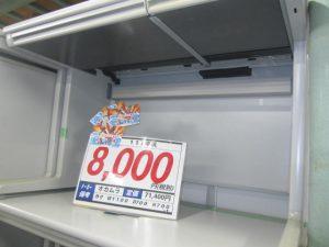 オカムラ 平机