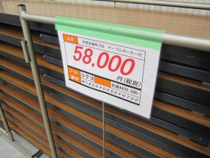 会議テーブル 大量入荷 コクヨ